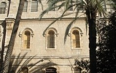 The French school in Jerusalem